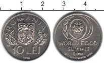 Изображение Монеты Румыния 10 лей 1996 Медно-никель UNC-