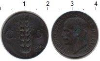 Изображение Монеты Италия 5 сантим 1929 Медь XF Витторио Имануил III
