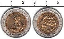 Изображение Монеты Таиланд 10 бат 1995 Биметалл UNC- ФАО