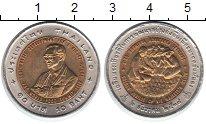 Изображение Монеты Таиланд 10 бат 1995 Биметалл UNC-