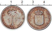 Изображение Монеты Бельгийское Конго 1 франк 1957 Алюминий VF