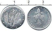 Изображение Монеты Ватикан 1 лира 1970 Алюминий XF