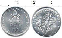 Изображение Монеты Ватикан 1 лира 1970  XF