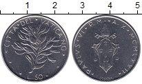 Изображение Монеты Ватикан 50 лир 1970 Медно-никель XF