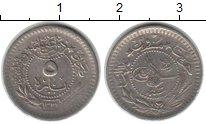 Изображение Монеты Турция 5 пар 1327 Медно-никель VF