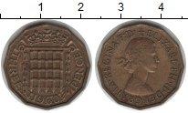 Изображение Монеты Великобритания 3 пенса 1960  XF