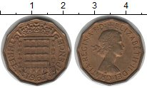 Изображение Монеты Великобритания 3 пенса 1967  XF