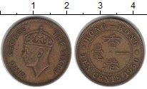 Изображение Монеты Гонконг 10 центов 1950  XF