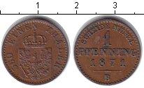 Изображение Монеты Пруссия 1 пфенниг 1871 Медь XF В
