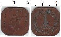 Изображение Монеты Малайя 1 цент 1945  XF