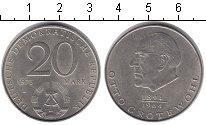Изображение Монеты ГДР 20 марок 1971 Медно-никель Proof- 100-ая годовщина рож