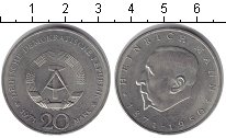 Изображение Монеты ГДР 20 марок 1971 Медно-никель Proof-