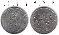 Изображение Мелочь ГДР 10 марок 1988 Медно-никель UNC- 40-летие Восточно-ге