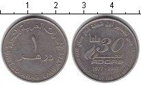 Изображение Монеты ОАЭ ОАЭ 2007 Медно-никель XF