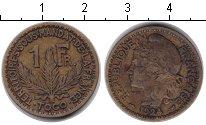 Изображение Монеты Того 1 франк 1924 Медь