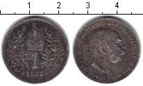 Изображение Монеты Австрия 1 крона 1915 Серебро
