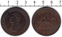 Изображение Монеты Великобритания 1 пенни 0 Медь XF