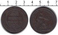 Изображение Монеты Великобритания 1 пенни 1811 Медь VF Токен