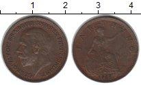 Изображение Монеты Великобритания 1 фартинг 1928  XF Георг V