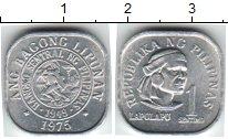 Изображение Монеты Филиппины 1 сентаво 1975 Алюминий XF