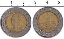 Изображение Дешевые монеты Таиланд 10 бат 1997 Биметалл XF