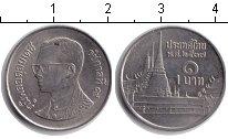 Изображение Дешевые монеты Таиланд 1 бат 1998