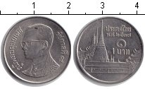 Изображение Барахолка Таиланд 1 бат 1998
