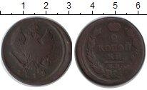 Изображение Монеты 1801 – 1825 Александр I 2 копейки 1818 Медь  ЕМ