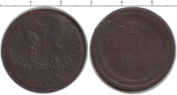 Картинка Монеты 1825 – 1855 Николай I 2 копейки Медь 0