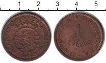 Изображение Монеты Мозамбик 1 эскудо 1968 Медь  Португальская колони