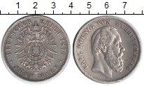 Изображение Монеты Вюртемберг 5 марок 1876 Серебро  Карл.