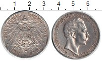 Изображение Монеты Пруссия 3 марки 1908 Серебро XF Вильгельм II.
