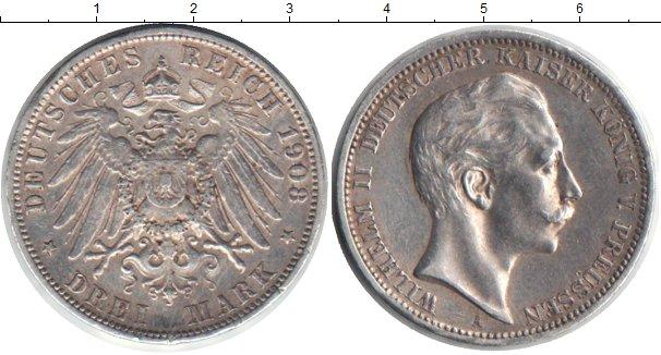 Картинка Монеты Пруссия 3 марки Серебро 1908