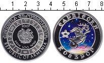 Изображение Монеты Армения 100 драм 2007 Серебро Proof Козерог.
