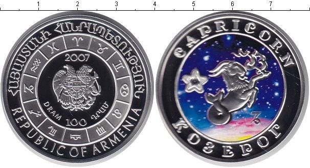 Картинка Монеты Армения 100 драм Серебро 2007