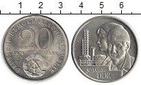 Изображение Монеты ГДР 20 марок 1979 Медно-никель XF 30 лет ГДР. Рабочий