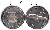 Изображение Монеты Япония 100 йен 0 Медно-никель UNC- Тохоку