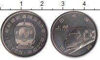 Изображение Монеты Япония 100 йен 0 Медно-никель UNC- Джаетсу