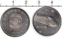 Изображение Монеты Япония 100 йен 0 Медно-никель UNC- Токайдо