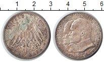 Изображение Монеты Гессен 2 марки 1904 Серебро VF