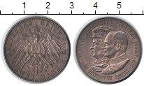 Изображение Монеты Саксония 2 марки 1909 Серебро XF Университет г. Лейпц