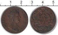 Изображение Монеты Австрия 1 крейцер 1761 Медь XF Мария Терезия.
