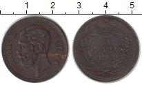 Изображение Монеты Сербия Сербия 1868 Медь XF
