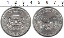 Изображение Монеты Сингапур 5 долларов 1988 Медно-никель XF