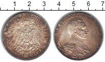 Изображение Монеты Пруссия 3 марки 1913 Серебро  Вильгельм II.