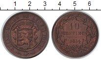 Изображение Монеты Люксембург 10 сантимов 1854 Медь