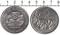 Изображение Монеты Сингапур 5 долларов 1984  XF