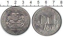 Изображение Монеты Сингапур 5 долларов 1985 Медно-никель XF