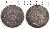 Изображение Монеты Саксония 5 марок 1900 Серебро