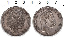 Изображение Монеты Гессен-Дармштадт 5 марок 1875 Серебро VF